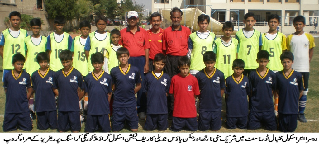 City School N. Nazimabad vs Beaconhouse Jubilee
