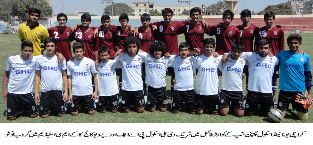 bayview university Find valid information about college bay view college - karachi bvhs is a well  reputed college in karachi 2018 and 2019 admissions are open.