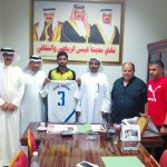 Mohammad Ahmed - Issa Town FC
