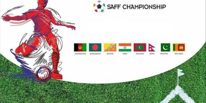 SAFF Championship postponed to May 2018