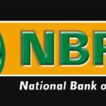 national-bank-of-pakistan nbp logo