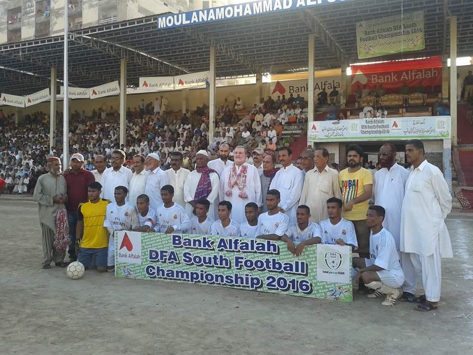2016 DFA South Championship final