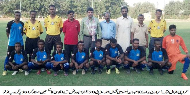 Lyari Brothers beat defending champions