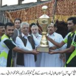 pia-awarded-shama-challenge-cup-winners-trophy