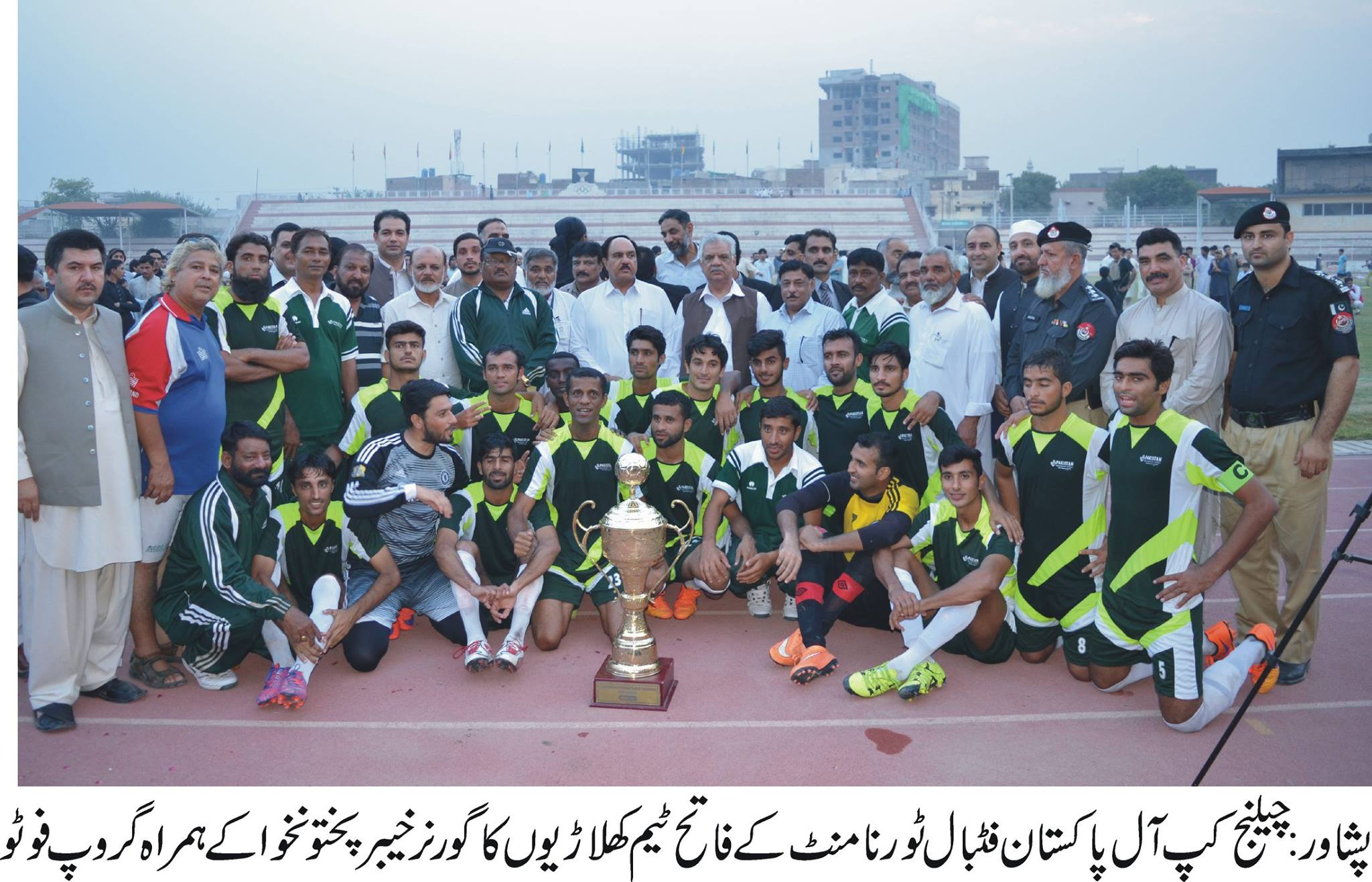 pia-celebrate-all-pakistan-shama-challenge-cup-2016-in-peshawar