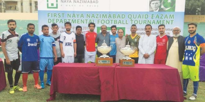 Draws held for Quaid Departmental Football event [Dawn]