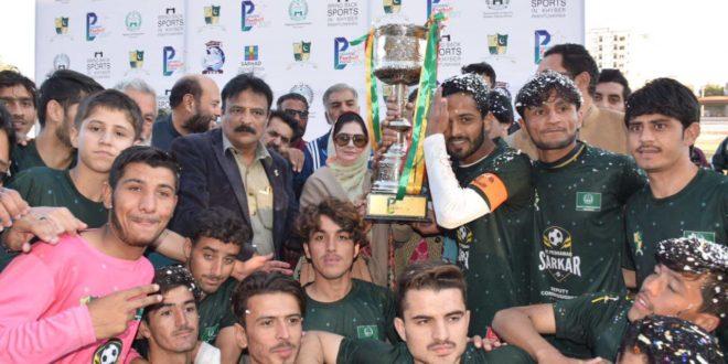 Peshawar Football League: Sarkar defeats City Eagles, clinch trophy [Pakistan Today]