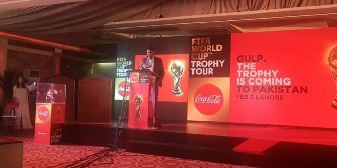 Historical visit: FIFA World Cup trophy to land in Lahore on 3rd February