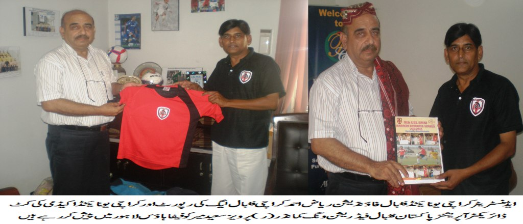 PFF hails Karachi United Football Foundation efforts