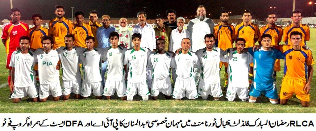 PIA trounce DFA East in RLCA Ramazan Cup