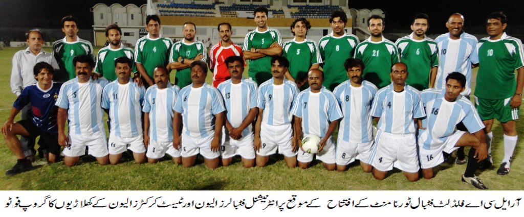 RLCA Ramazan Cup: Footballers XI beat Cricketers XI in opener