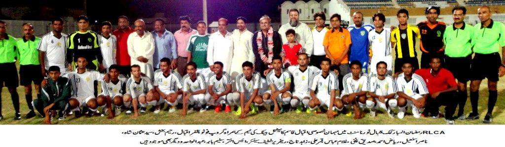 NBP, KESC in semifinals of RLCA football
