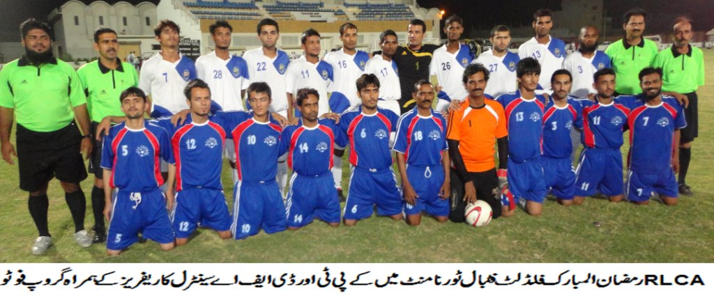 NBP, KPT reach quarter-finals of RLCA Ramazan Cup