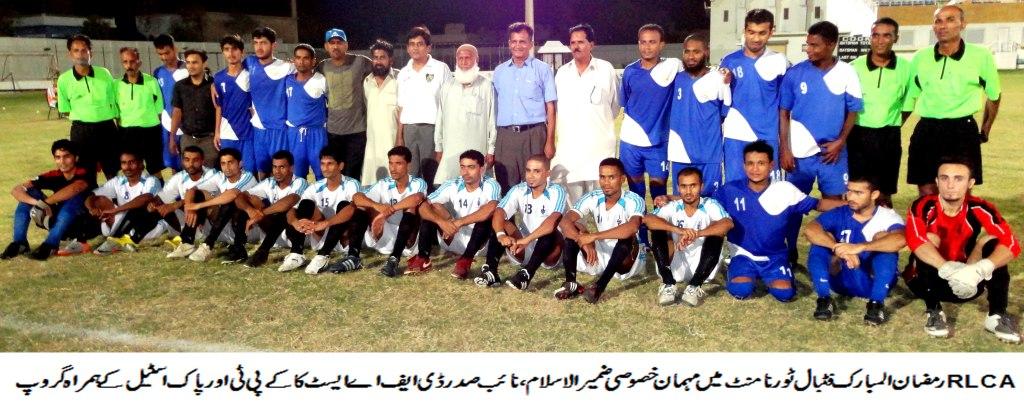 KPT top group in RLCA Ramazan Cup