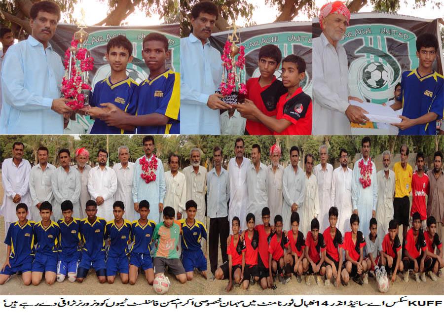 Lyari Centre wins KUFF U14 Cup final