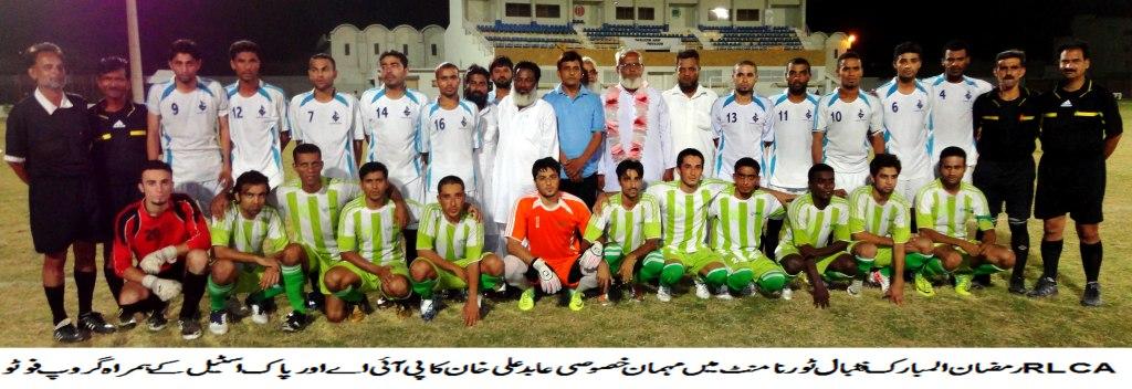 PIA, KPT reach RLCA football semifinals