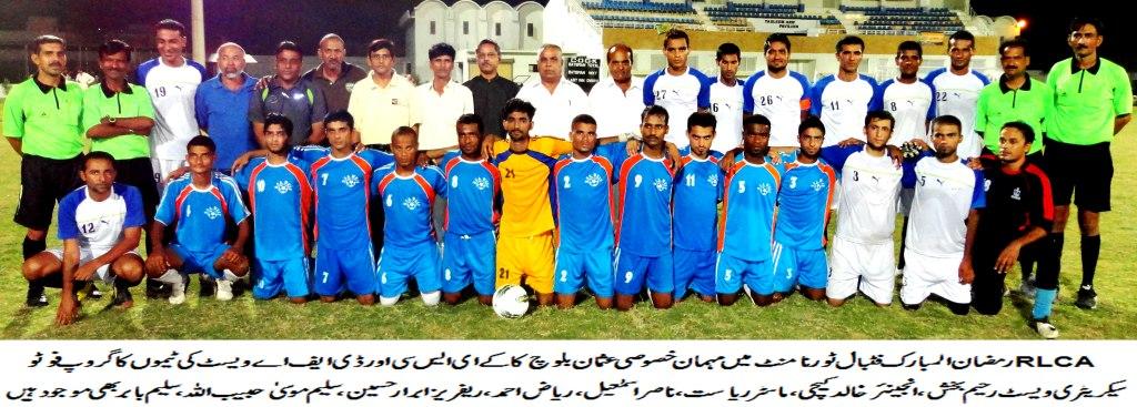 KESC enter RLCA Ramazan Cup quarters