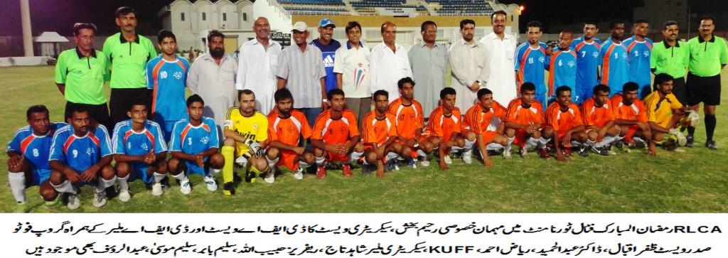 DFA West crush DFA Malir 4-1 in RLCA Ramazan Cup