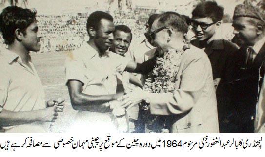 Abdul Ghafoor Majna (1938-2012) by Riaz Ahmed
