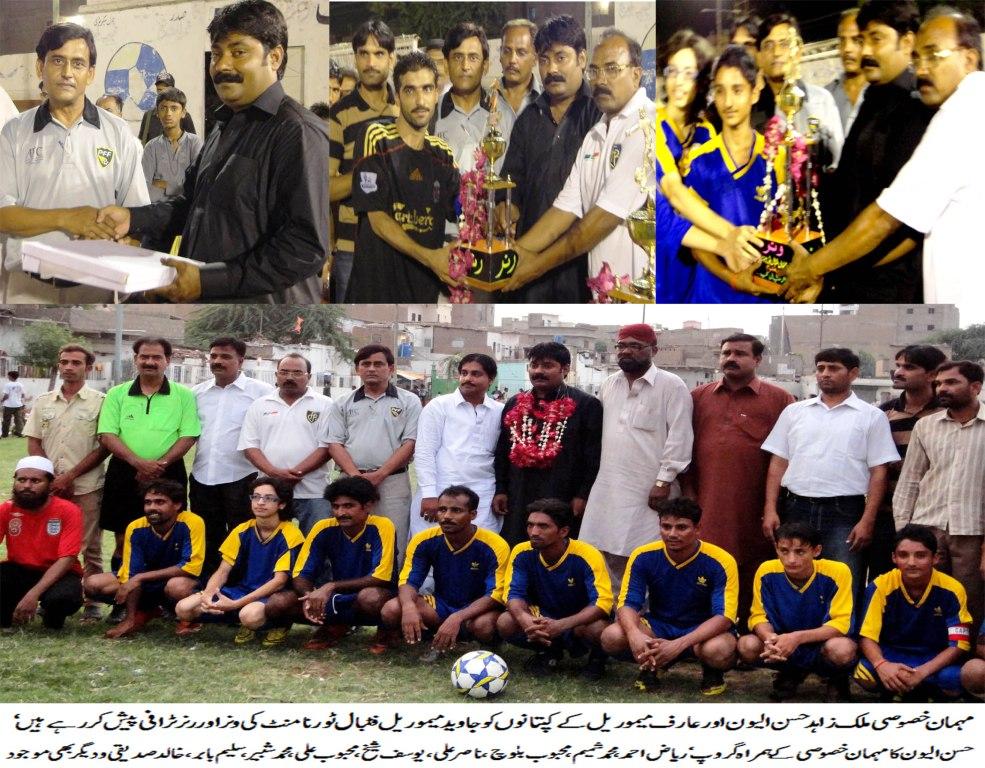 Hassan XI win All-Karachi Javed Memorial Football