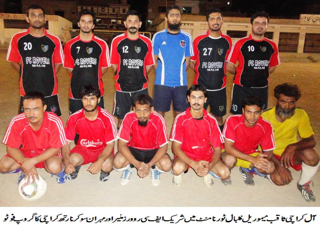 Rovers, Shah Faisal win in Saqib Memorial 6-a-side