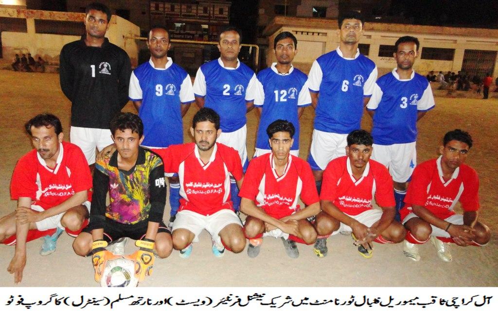 Saqib Memorial 6-a-side results