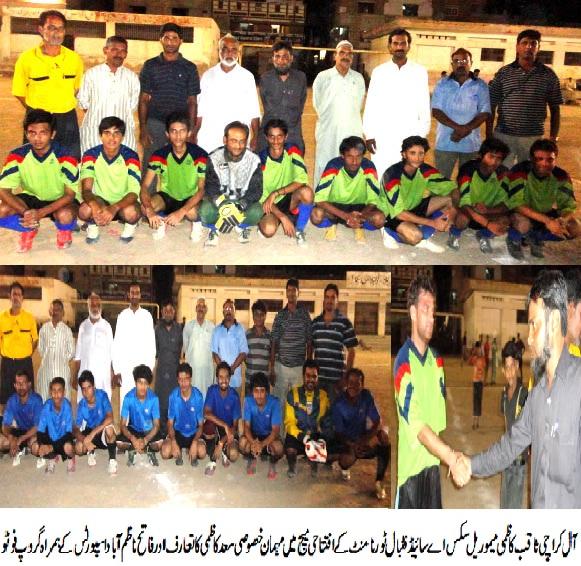 Saqib Memorial 6-a-side begins in Karachi
