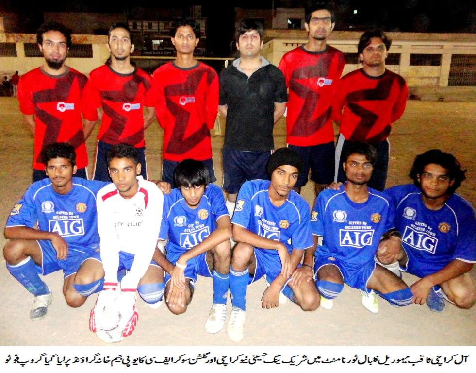 5 games decided in Saqib 6-a-side Football