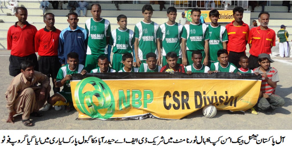 Lasbela upset DFA West in NBP Peace Cup