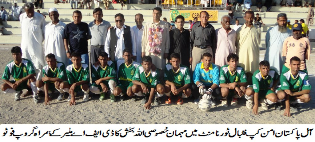 NBP Peace Cup: Malir stuns Turbat 4-2 to reach quarters