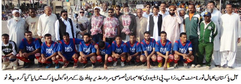 PPWD with chief guests Iqbal Qasim (NBP) and Sardar Uzair Jan Baloch (PAC)