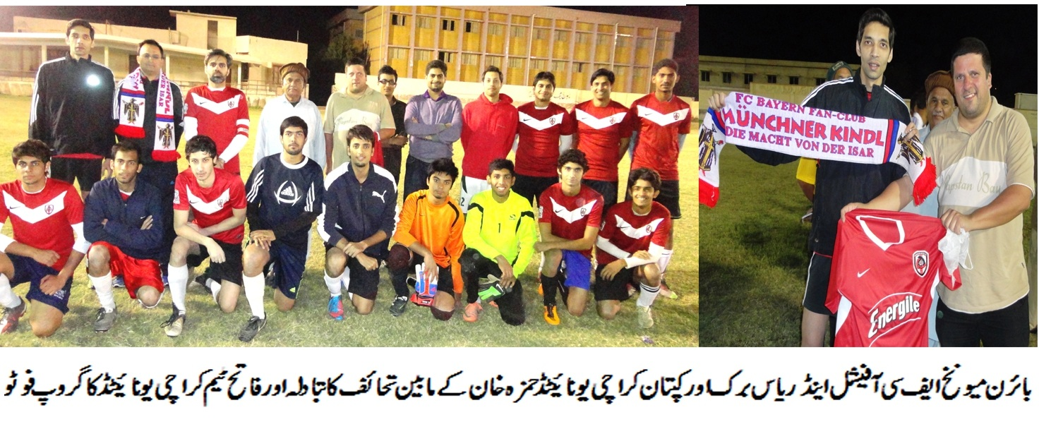 Bayern Munich official concludes Karachi trip