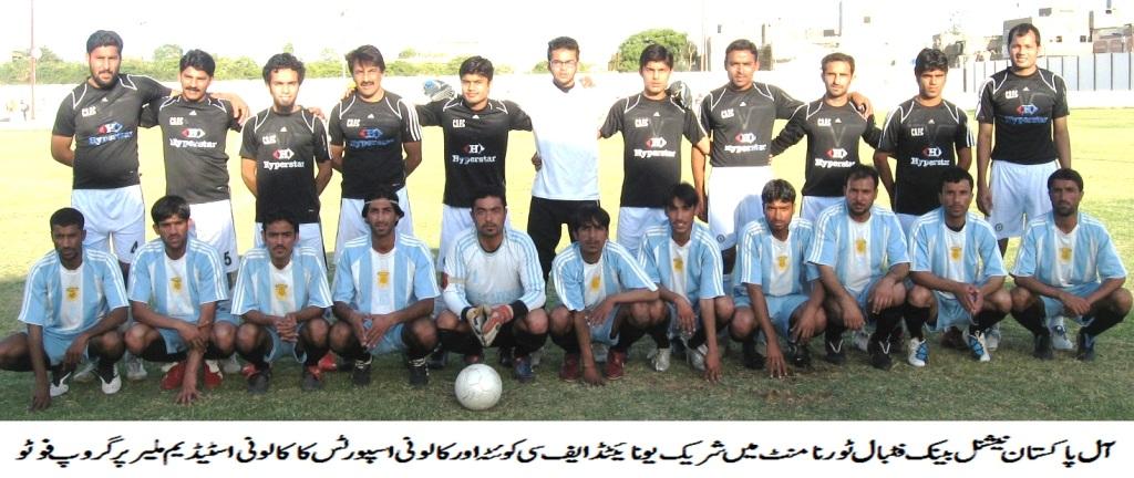Balochistan United FC Quetta vs Colony Sports Malir