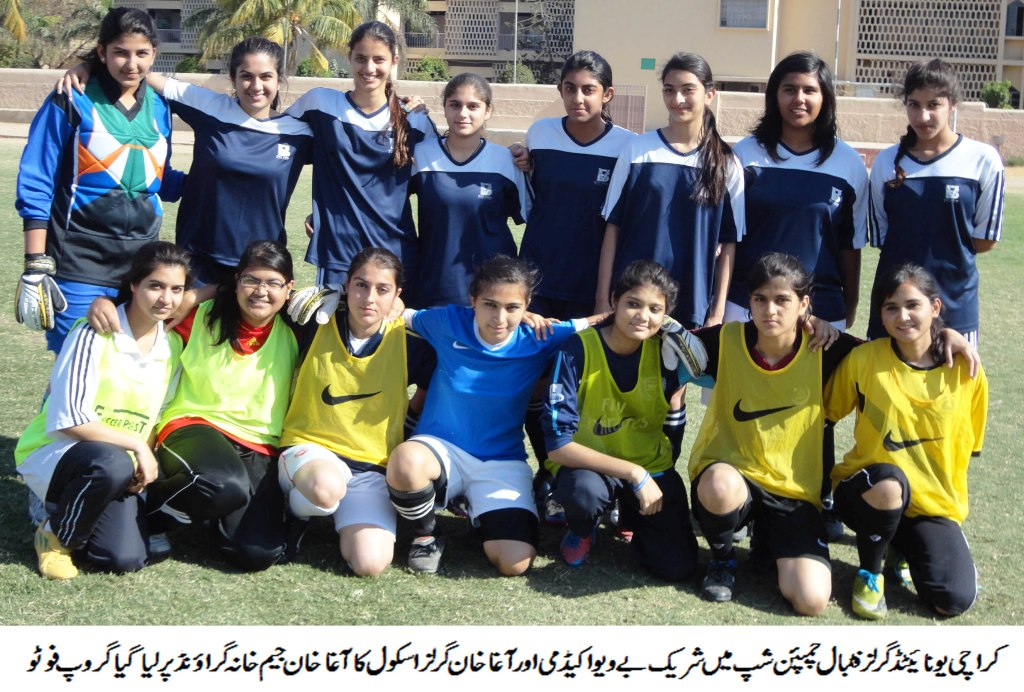 Bayview Academy vs Aga Khan School