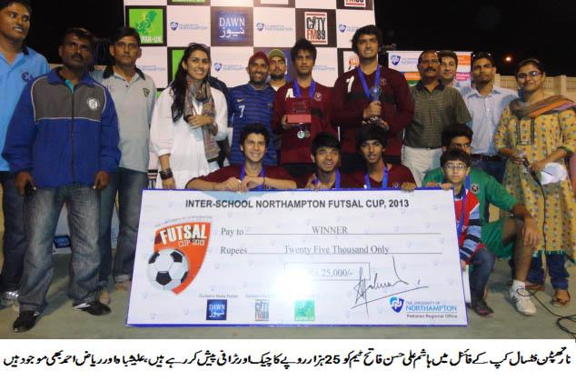Bayview College win University of Northampton Futsal Cup in Karachi