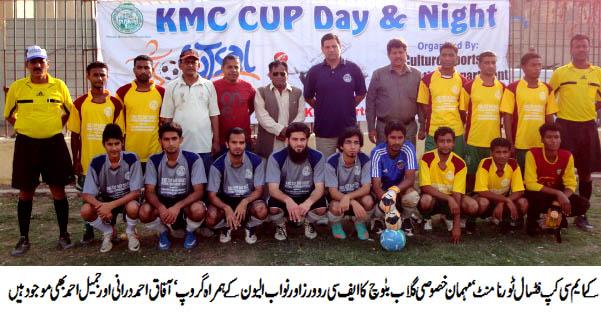 FC Rovers vs Nawab XI with Chief Guest Gulab Baloch