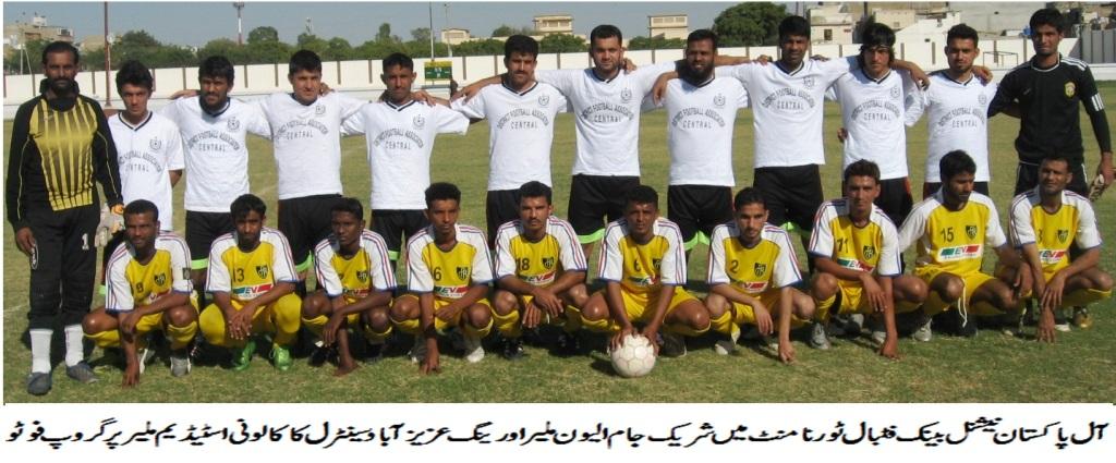 Jam XI Malir vs Young Azizabad
