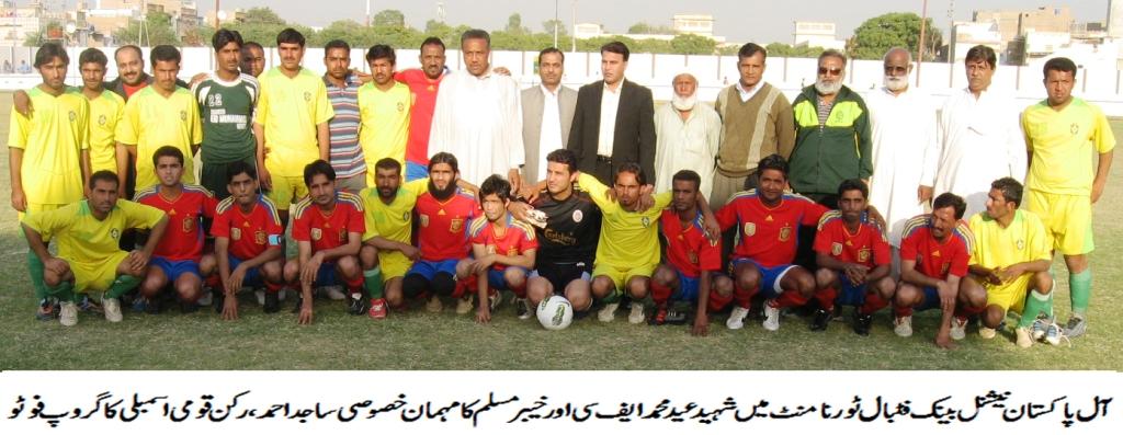 Khyber Muslim FC vs Eid Mohd Notezai FC Dalbandin