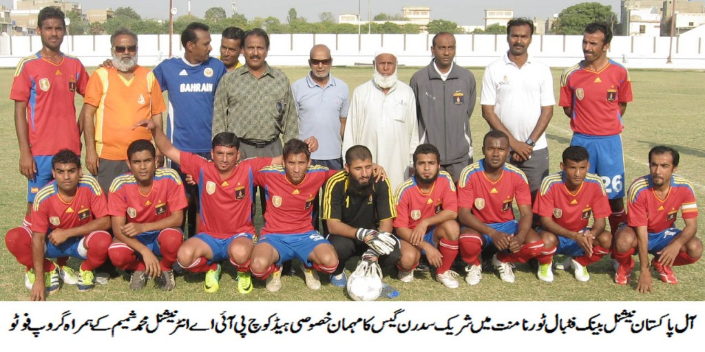 SSGC with chief guest Mohammad shamim