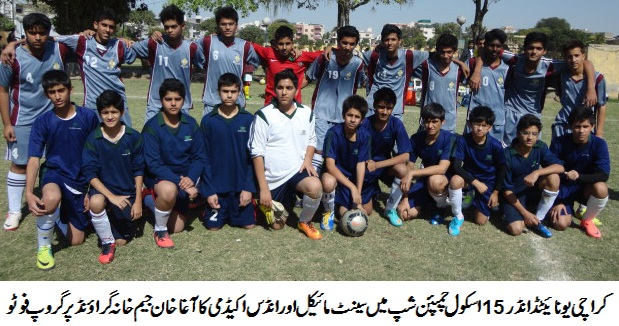 St. Micheal's vs Indus Academy