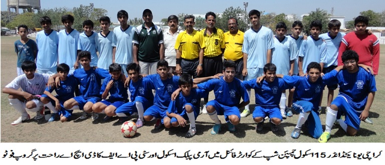 APS vs TCS PAF Chapter