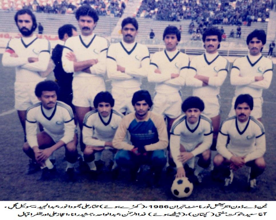 Pakistan in Ten Day International Tournament 1986 - Tehran, Iran