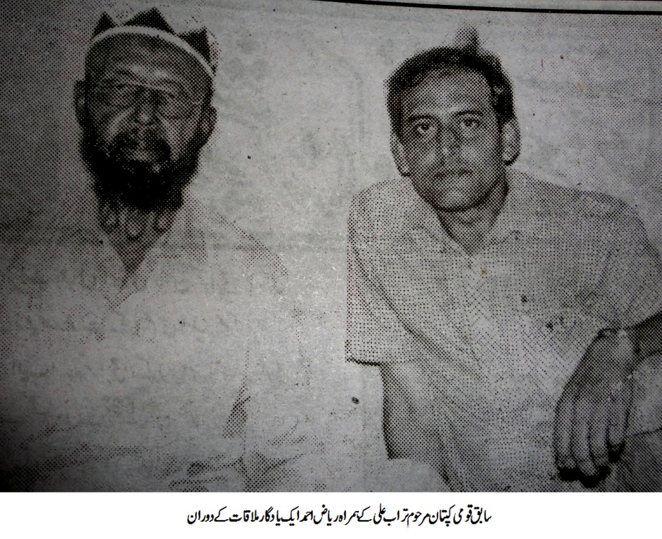Turab Ali and Riaz Ahmed