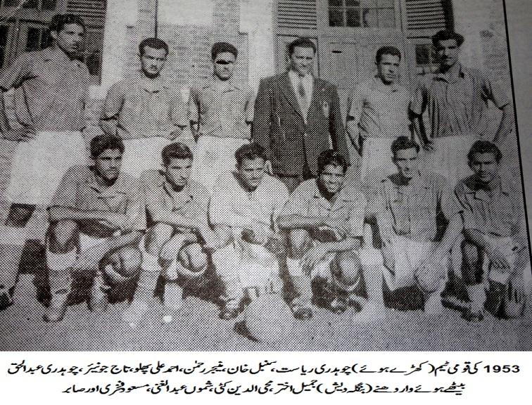 1953 - National Team