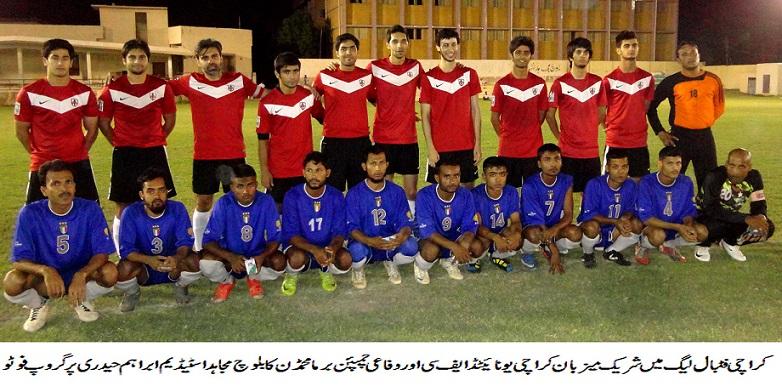 KFL: Burma Mohammedan edge KUFC
