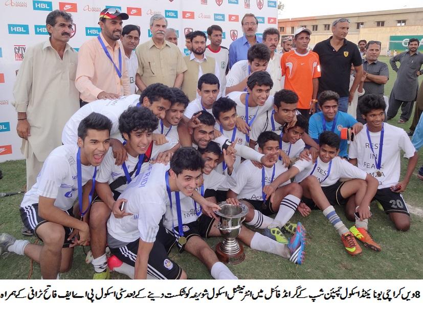 Karachi Football Round-up