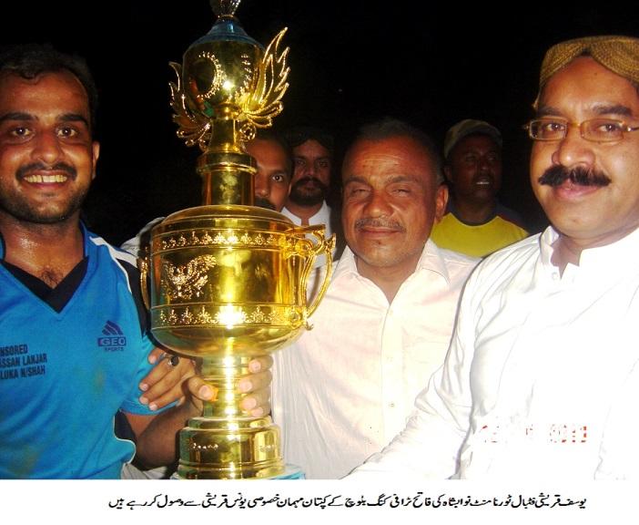 King Baloch FC win Yousaf Qureshi Memorial final in Nawabshah