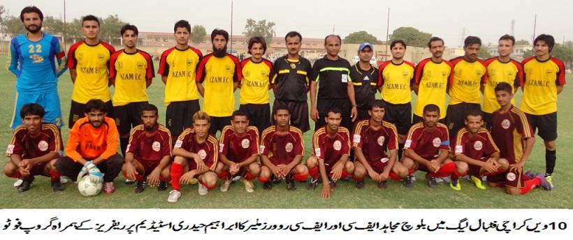 Korangi Baloch vs Azam Sports