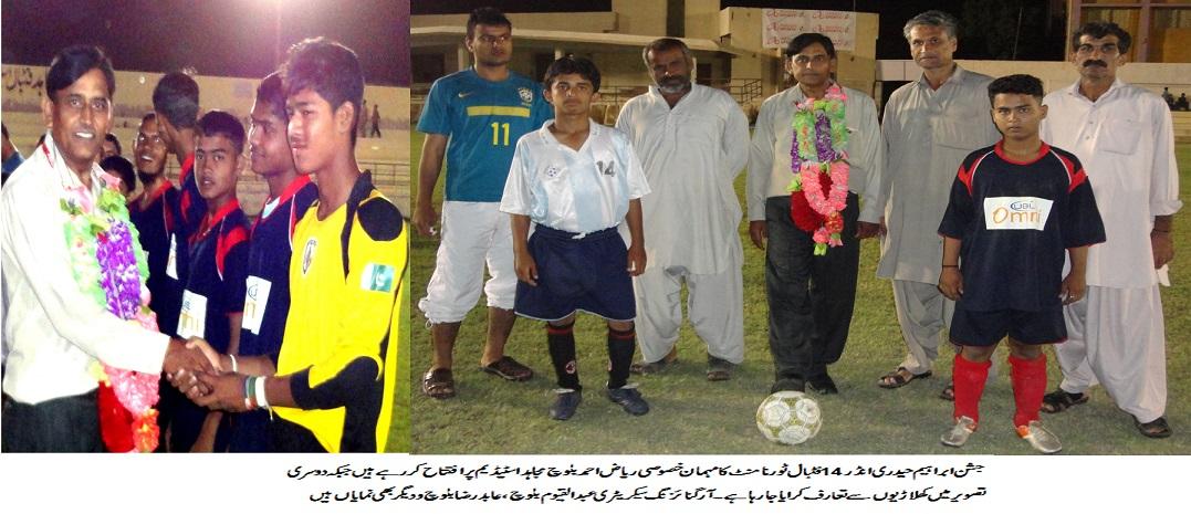 Riaz Ahmed inaugurating Jashan-e-Ibrahim Hyderi U14 Tournament