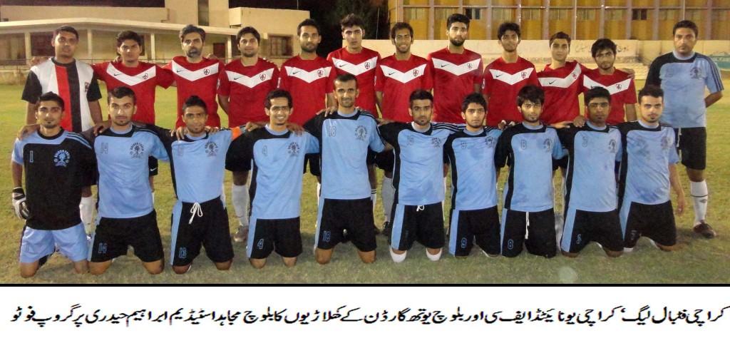 Karachi United vs Baloch Youth Garden